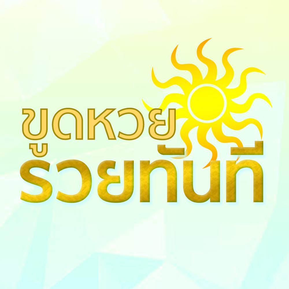 brand_full_logo